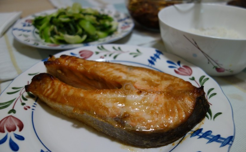 Super Easy Miso Glazed Salmon 超簡單味噌烤鮭魚